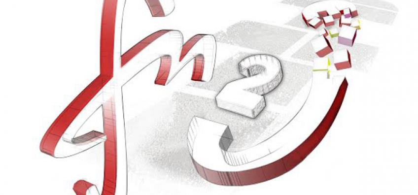 Logo du centre national de formation aux métiers du jeu et du jouet